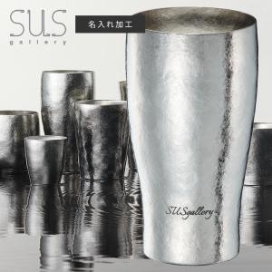 SUSgallery(サスギャラリー) レーザー名入れ加工(国産/日本製/おしゃれ/伝統工芸品)