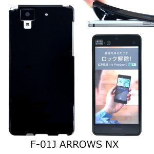 F-01J ARROWS NX 黒TPU ソフトケース ソフトカバー ケース カバー f01jケース...