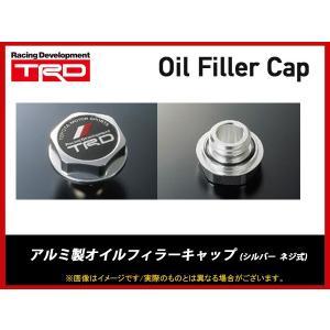 TRD アルミ製オイルフィラーキャップ シルバー 12180-SP002 アルミ製 ネジ式|realspeed