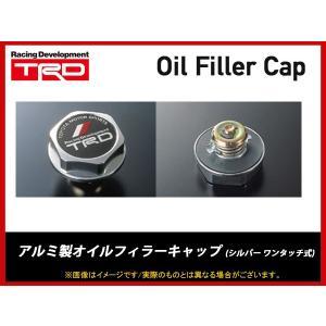TRD アルミ製オイルフィラーキャップ シルバー 12180-SP020 アルミ製 ワンタッチ式|realspeed