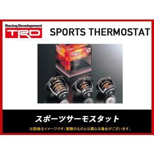 TRD スポーツサーモスタット 16340-SP050|realspeed