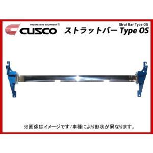 クスコ ストラットバー Type OS トヨタ C-HR ZYX10/NGX50用 【1A7 540 A  】|realspeed