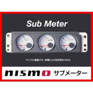 ニスモ NISMO サブメーター ホワイト スカイラインGT-R BNR33 (Code No:24845-RN595-WH)|realspeed