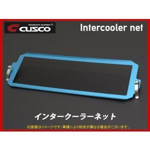 クスコ インタークーラーネット スバル WRX STI用 【6A1 035 A  】|realspeed