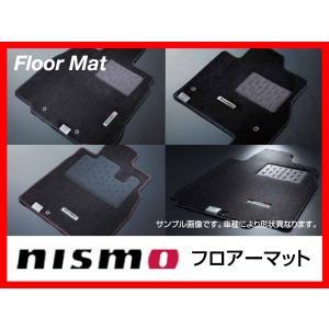ニスモ NISMO フロアマット スカイラインGT-R  BNR34  (Code No:74902-RNR45)|realspeed