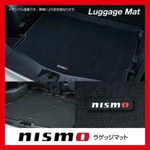 ニスモ NISMO ラゲッジマット ノート E12 84902-RNE20|realspeed