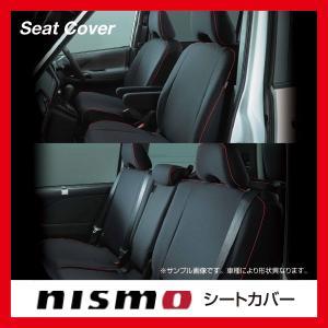 ニスモ NISMO シートカバーセット セレナ C27  1・2・3列SET1台分 (Code No:87900-RN7C0)|realspeed