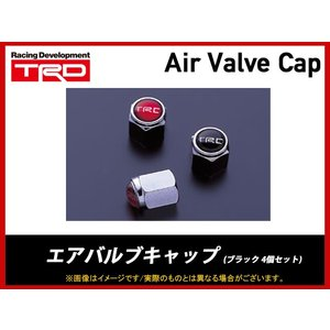 TRD AIR VALVE CAP ブラック(4個セット) 90942-SP012-20|realspeed