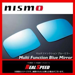 ニスモ NISMO マルチファンクション ブルーミラー エクストレイル ハイブリッド HNT32 一台分(左右) (Code No:9636S-RN2T0)|realspeed