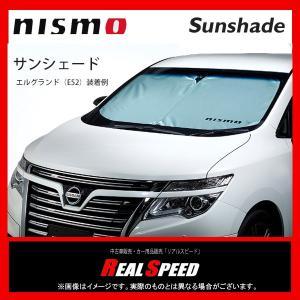 ニスモ NISMO サンシェード エルグランド(E52)全車 (99905-RN2E0)|realspeed