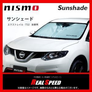 ニスモ/NISMO/99905-RN2T0/サンシェード/Sunshade/サンシェード/エクストレ...