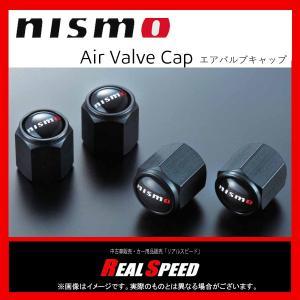 送料込 ニスモ NISMO エアバルブキャップセット 4個入   (Code No:99927-RN302)|realspeed