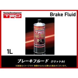 TRD ブレーキフルード 1リットル A0430-A0000|realspeed