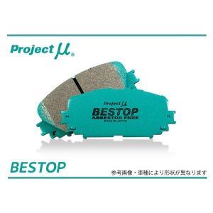 プロジェクト・ミュー Project μ BESTOP ブレーキパッド フロント用 【MR2 91.12〜 SW20】|realspeed