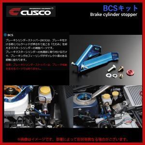 クスコ CUSCO BCSキット スカイライン GT-R BNR34 RB26DETT (233 561 A)|realspeed