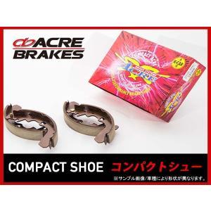 アクレ ACRE コンパクトシュー ブレーキパッド リア用 【オプティ 92.2〜98.8 L310S (4WD)】|realspeed