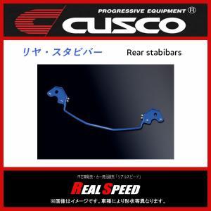 クスコ CUSCO リヤ・スタビバー ヴォクシー ZRR70W 2007.6〜2014.1 3ZR-FE, 3ZR-FAE (815 311 B16)|realspeed