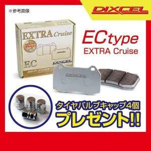 デリカ D:5 CV1W DIXCEL ディクセル リアブレーキパッド EC type 345292|realspeed