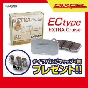 ムーヴ LA100S DIXCEL ディクセル フロントブレーキパッド EC type 381090|realspeed