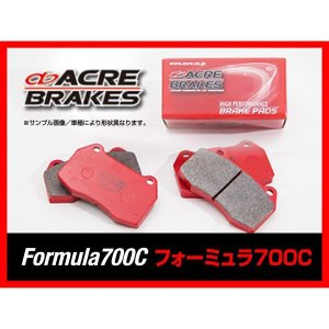 アクレ ACRE フォーミュラ700C ブレーキパッド フロント用 【エブリィバン・キャリートラック 99.1〜01.9 DA52T / DB52T】|realspeed