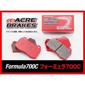 アクレ ACRE フォーミュラ700C ブレーキパッド 前後セット用 【ステージア 01.10〜07.6 M35 / NM35 (4WD)】|realspeed