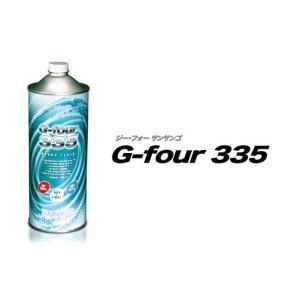 Project μ プロジェクトμ  ブレーキ フルード G-four 335 1L 1本|realspeed