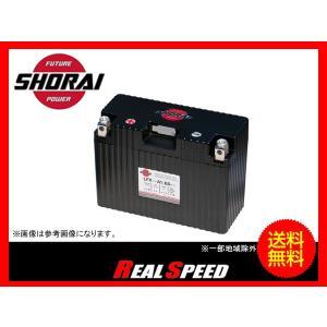 送料無料 SHORAI ショウライ バッテリー LFX12シリーズ LFX12A1-BS12 realspeed