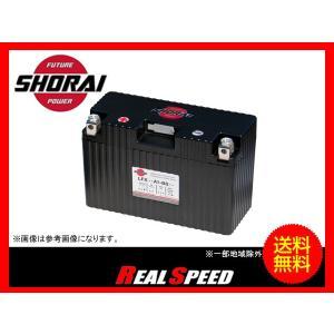 送料無料 SHORAI ショウライ バッテリー LFX18シリーズ LFX18A1-BS12 realspeed