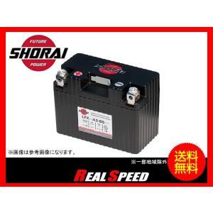 送料無料 SHORAI ショウライ バッテリー LFX18シリーズ LFX18A2-BS06 realspeed