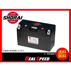 送料無料 SHORAI ショウライ バッテリー LFX18シリーズ LFX18L1-BS12 realspeed