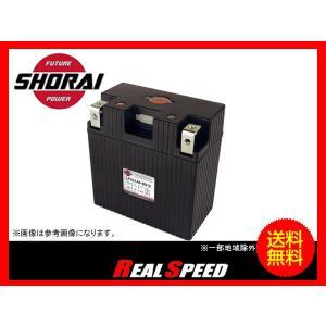 送料無料 SHORAI ショウライ バッテリー LFX21シリーズ LFX21A6-BS12 realspeed