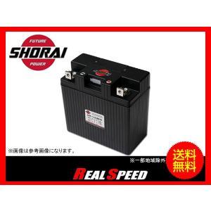 送料無料 SHORAI ショウライ バッテリー LFX24シリーズ LFX24L3-BS12 realspeed