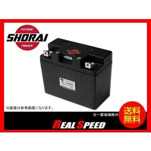 送料無料 SHORAI ショウライ バッテリー LFX27シリーズ LFX27A3-BS12 realspeed