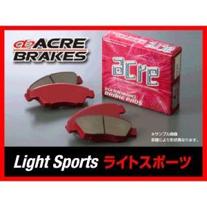 アクレ ACRE ライトスポーツ ブレーキパッド 前後セット用 【レヴォーグ 14.6〜 VM4 1.6GT EyeSight/1.6GT−S EyeSight】|realspeed