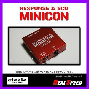 送料込 SIECLE MINICON ガゾリン車用 ミニコン コペン L880K (年式:02.06〜*) (品番:MINICON-D1P)|realspeed