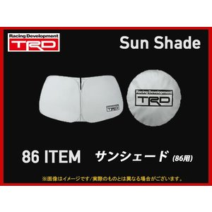TRD サンシェード  86 用 ZN6 (品番 : MS010-18000)|realspeed