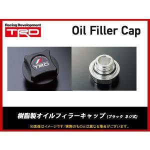 TRD アルミ製オイルフィラーキャップ ブラック MS112-00001 樹脂製 ネジ式|realspeed