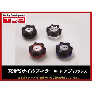 TRD TOM'Sオイルフィラーキャップ ブラック MS112-00002|realspeed
