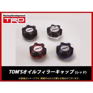 TRD TOM'Sオイルフィラーキャップ レッド MS112-00003|realspeed