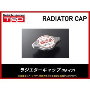 TRD ラジエターキャップ Nタイプ MS143-18001|realspeed