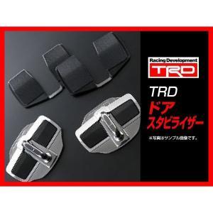 TRD ドアスタビライザー(汎用タイプ)MS304-00001|realspeed
