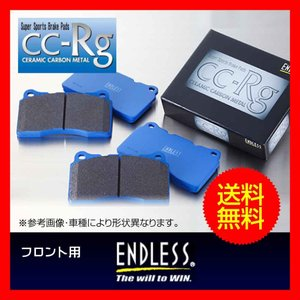 GT−R R35 H19.12〜 ENDLESS エンドレス CC-Rg フロント 送料込 ブレーキ パッド realspeed