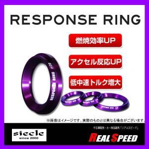 送料込 SIECLE RESPONSE RING レスポンスリング プリウスα ZVW30 (年式:11.12〜15.11) (品番:RT02RS)|realspeed
