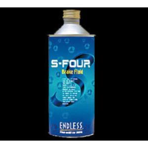 エンドレス ENDLESS ブレーキフルード S-FOUR スポーツ走行派1.0L 1本 realspeed