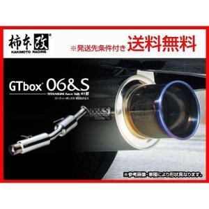 柿本改 GT box 06&S エスティマ 3.5 X/G(ノーマルバンパーグレード)  GSR55W 個人宅不可|realspeed