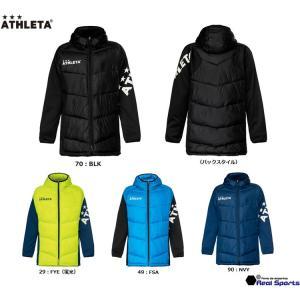 新作 ATHLETA (アスレタ)20AW 中綿ウォームハーフコート 04137 サッカー フットサル ジャケット ウェア レアルスポーツ|realsports