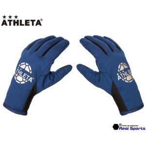 【特価】ATHLETA アスレタ フィールドグローブ  メンズ 手袋 サッカー フットサル サッカー用手袋 05227 レアルスポーツ|realsports