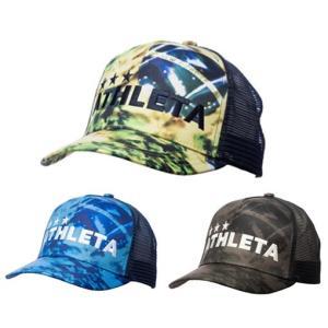 アスレタ ATHLETA 19SS  新作 メッシュキャップ 05237 熱中症対策  帽子 アクセサリー サッカーフットサル レアルスポーツ|realsports