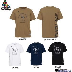 《特価》SVOLME(スボルメ)SVTR ロゴTシャツ 1191-25600 半袖Tシャツ サッカー...