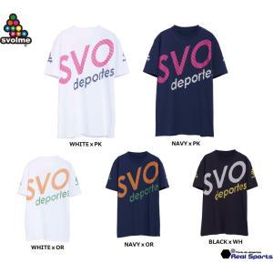 《特価》SVOLME(スボルメ)バイアスロゴT 1193-29200 半袖Tシャツ サッカ フットサ...